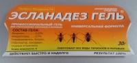 Эсланадез - гель для уничтожения тараканов и муравьев