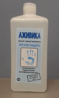 Аживика - антисептик.