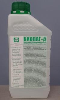 БИОПАГ-Д - концентрат.