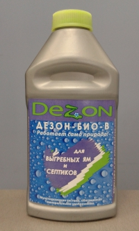 Дезон-Био-В, для выгребных ям и септиков