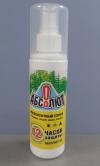 АБСОЛЮТ - спрей от комаров, клещей, мошек, слепней.