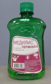 МЕДИЛИС ПЕРМИФЕН - педикулицидное и инсектоакарицидное средство.