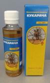 КУКАРАЧА для борьбы с тараканами, клопами, блохами,мухами, комарами и крысиными клещами