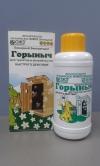 ГОРЫНЫЧ - биопрепарат для туалетов и выгребных ям